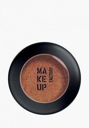 Тени для век Make Up Factory. Цвет: коричневый
