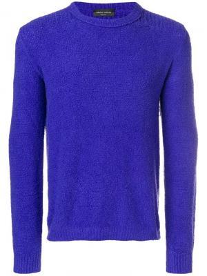 Textured knit sweater Roberto Collina. Цвет: фиолетовый