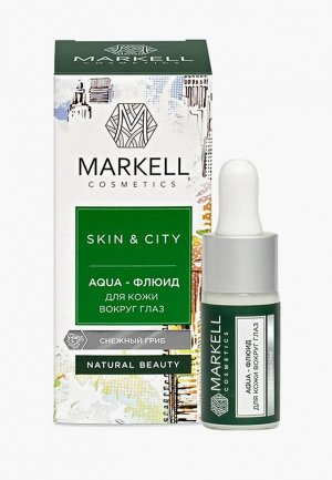 Флюид для кожи вокруг глаз Markell. Цвет: прозрачный