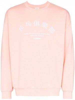 Толстовка с принтом Li-Ning. Цвет: розовый
