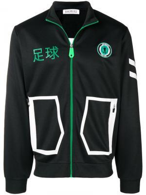 Куртка с контрастными деталями Dirk Bikkembergs. Цвет: черный