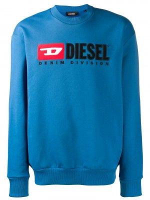 Толстовка с контрастным логотипом Diesel. Цвет: синий