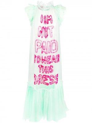 Платье из тюля с оборками Viktor & Rolf. Цвет: зеленый