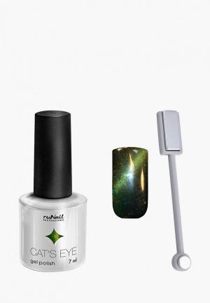 Набор для ухода за ногтями Runail Professional. Цвет: хаки