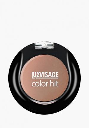 Румяна Luxvisage. Цвет: коричневый
