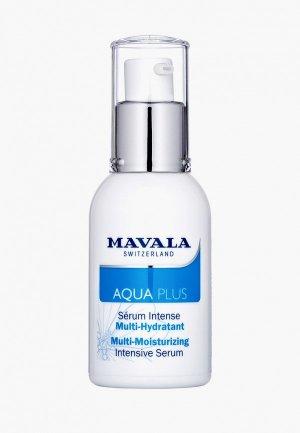 Сыворотка для лица Mavala. Цвет: прозрачный
