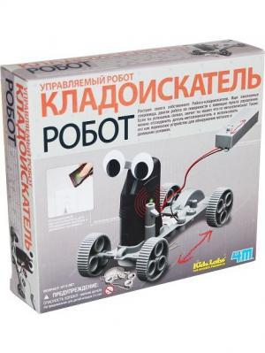Управляемый робот кладоискатель 4M. Цвет: черный, светло-серый