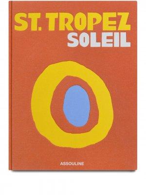 Книга St. Tropez Soleil Assouline. Цвет: оранжевый
