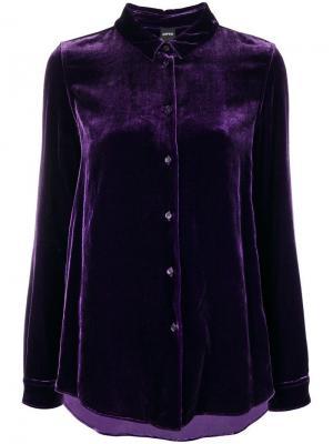 Velvet buttoned up cardigan Aspesi. Цвет: фиолетовый
