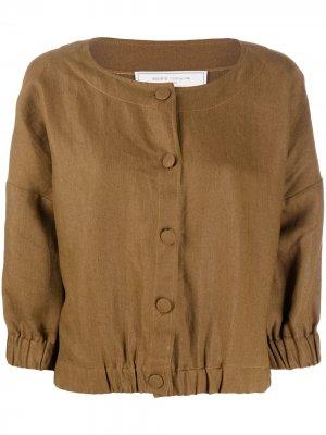 Блузка на пуговицах Société Anonyme. Цвет: коричневый