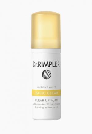 Сыворотка для лица Dr. Rimpler. Цвет: белый