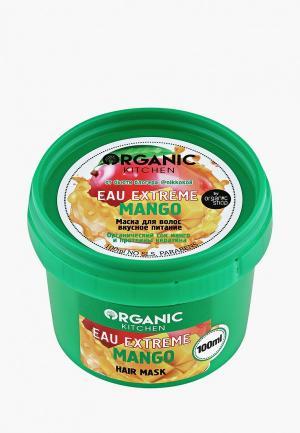 Маска для волос Organic Kitchen. Цвет: зеленый