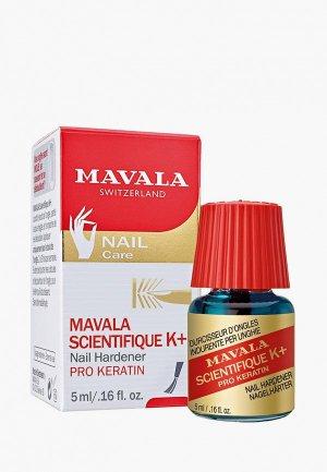 Средство для ногтей и кутикулы Mavala. Цвет: прозрачный