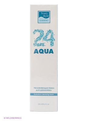 Увлажняющая пенка для демакияжа Аква 24, Beauty Style. Цвет: белый