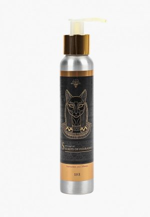 Масло для тела Shams Natural Oils. Цвет: прозрачный