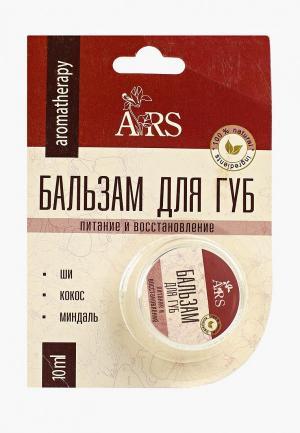 Бальзам для губ ARS. Цвет: прозрачный