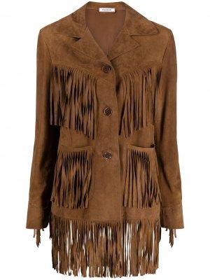 Куртка с бахромой P.A.R.O.S.H.. Цвет: коричневый