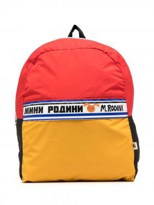 Рюкзак Moscow с логотипом Mini Rodini. Цвет: желтый