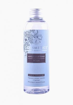 Мицеллярная вода LCosmetics L'Cosmetics. Цвет: фиолетовый