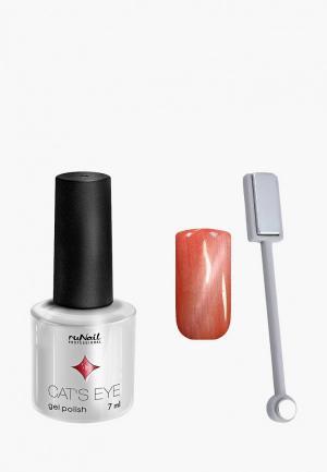 Набор для ухода за ногтями Runail Professional. Цвет: коралловый