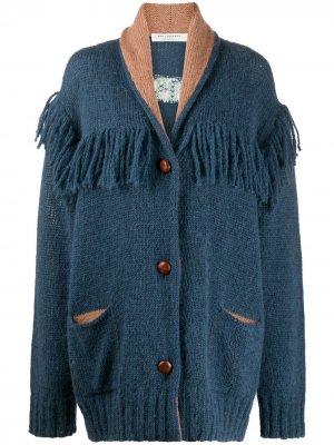 Пальто-кардиган крупной вязки с бахромой Philosophy Di Lorenzo Serafini. Цвет: синий