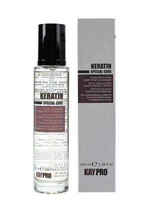 Сыворотка для волос KayPro