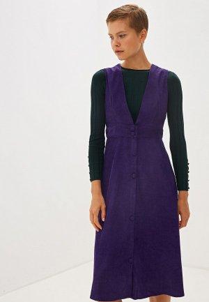 Платье Compania Fantastica. Цвет: фиолетовый