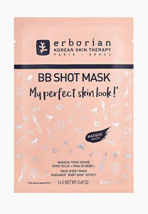 Маска для лица Erborian. Цвет: белый