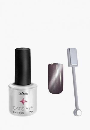 Набор для ухода за ногтями Runail Professional. Цвет: серебряный