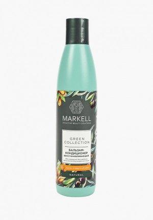 Бальзам для волос Markell. Цвет: зеленый