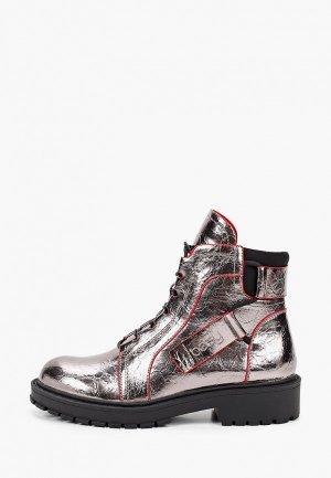 Ботинки Betsy. Цвет: серебряный