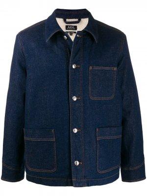 Джинсовая куртка свободного кроя A.P.C.. Цвет: синий