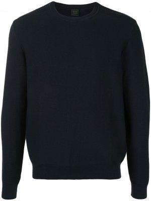 Durban свитер со вставками в рубчик D'urban. Цвет: синий