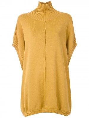 Блузка с высоким воротником Gloria Coelho. Цвет: желтый
