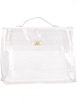 Пляжная сумка Vinyl Kelly pre-owned Hermès. Цвет: нейтральные цвета