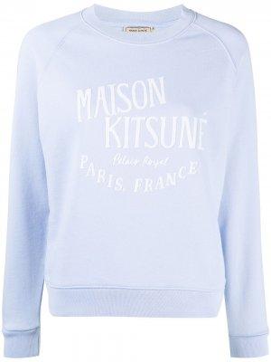 Толстовка Palais Royal Maison Kitsuné. Цвет: синий