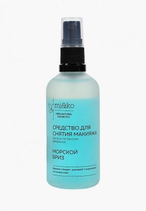 Средство для снятия макияжа MiKo. Цвет: прозрачный