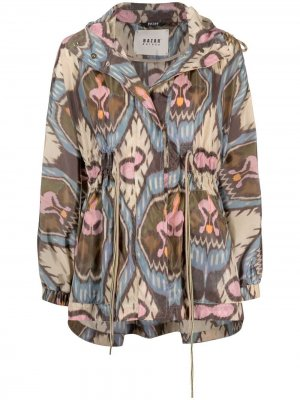 Легкая куртка с абстрактным принтом Bazar Deluxe. Цвет: коричневый